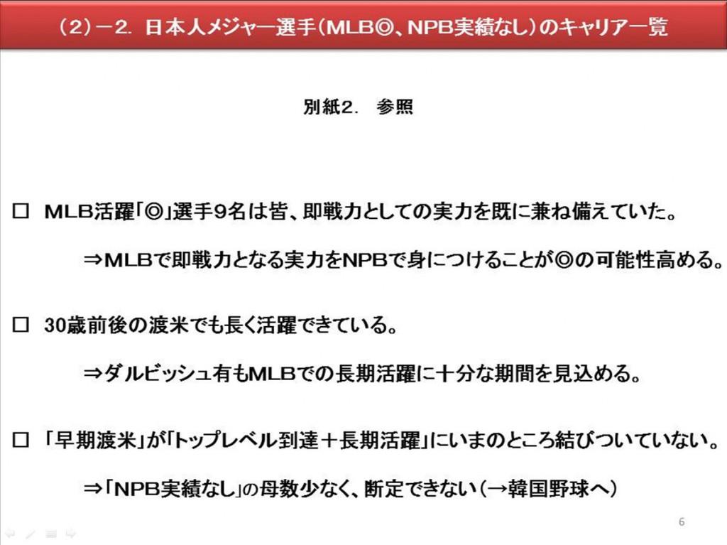 2012-12-16_15h49_47