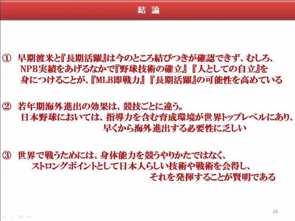 2012-12-16_15h51_15