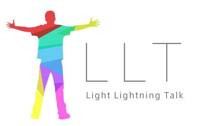 短時間のプレゼン(ライトニングトーク)の練習会を10月4日に開催します。 #lightlt
