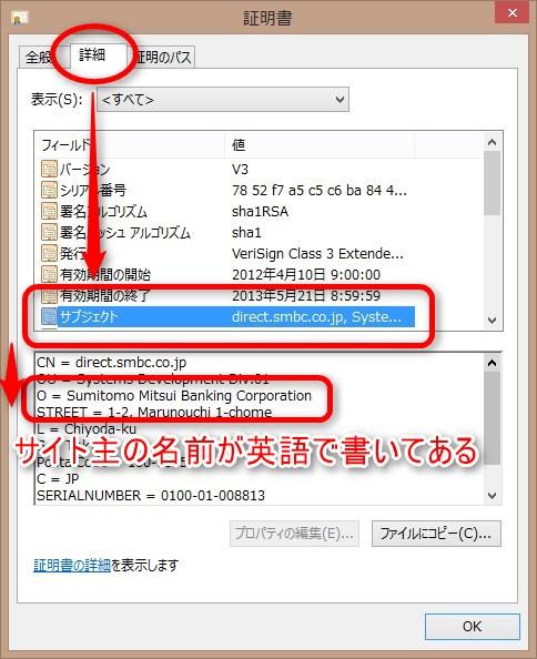 2013-01-05_21h29_41