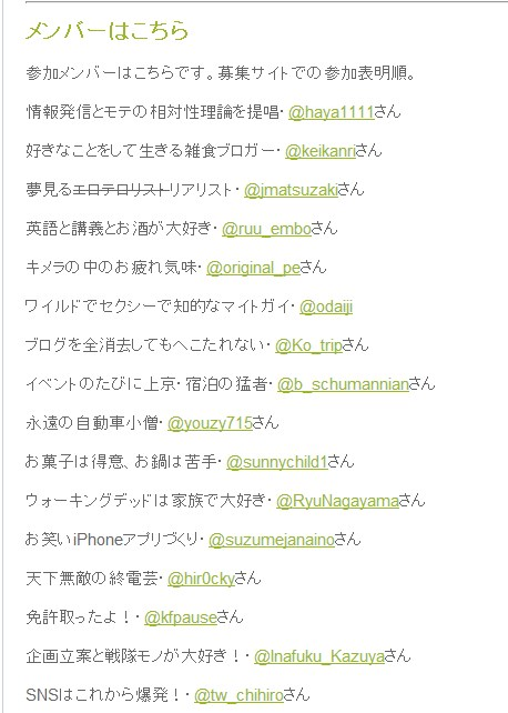 2013-01-12_18h52_39