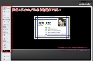 2013-01-21_22h08_53