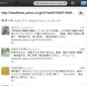 2013-02-07_13h24_05