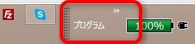 2013-02-21_09h02_55