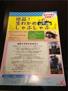 写真 2013-03-02 18 36 47 (2)