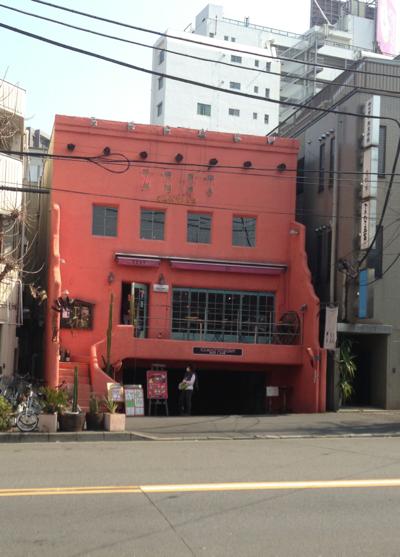 三宿の有名メキシコ料理店•ZESTが2013/3/10で閉店、本日3/8がランチの最終日
