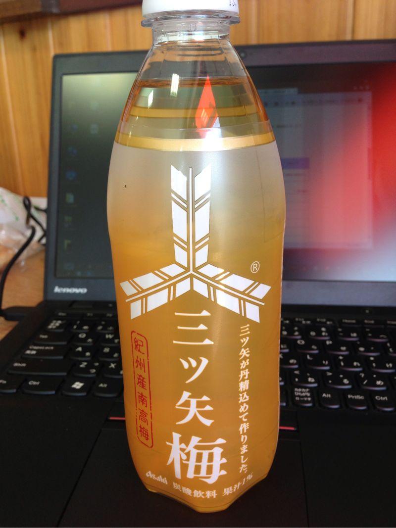 【ドリンク評:109】Asahi 三ツ矢梅 〜南高梅の果汁を使ったこだわり梅サイダーは甘〜いぃ〜