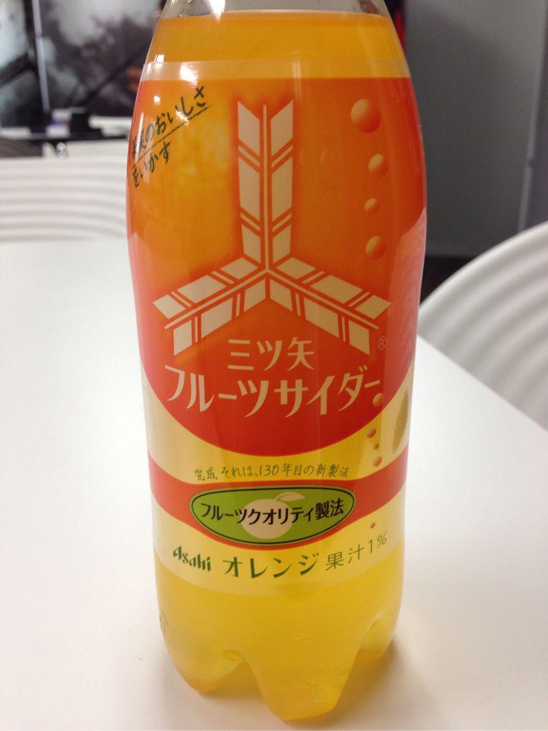 【ドリンク評:118】三ツ矢 フルーツサイダー オレンジ 〜アップル味と同時発売のオレンジサイダーは巨人・ファンタオレンジに近づけるのか〜