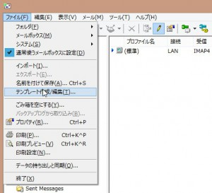 2013-04-10_08h29_05