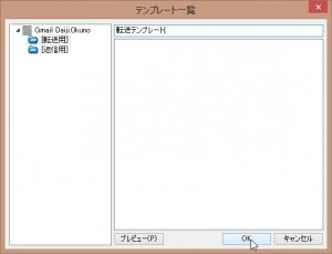 2013-04-10_08h29_34