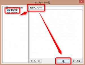 2013-04-10_08h33_32