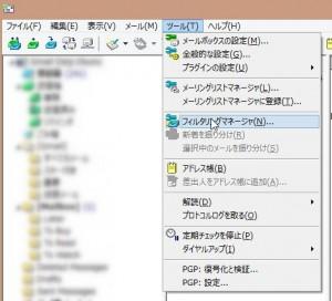 2013-04-10_08h35_18