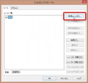 2013-04-10_08h35_34
