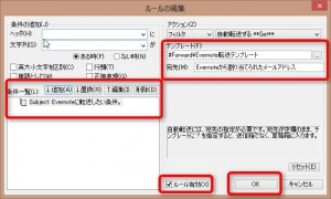 2013-04-10_08h36_55