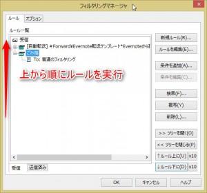 2013-04-10_08h47_23