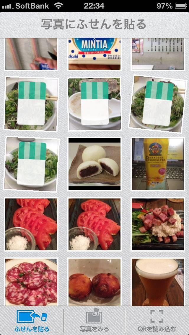 NHKで紹介されていた、手帳とスマホの写真を結び付けるポストイットは「ピコットフセン」だ。
