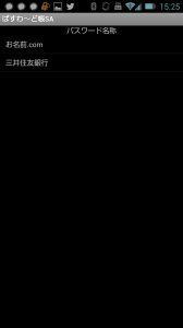 2013-05-04 15.25.51
