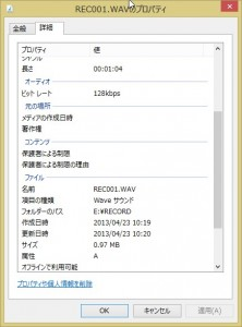 2013-05-10_20h42_22