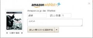 2013-05-21_09h46_17