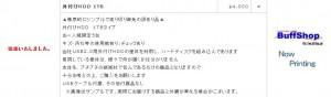 2013-05-23_22h05_12