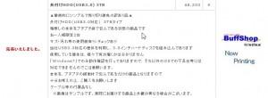 2013-05-23_22h06_14