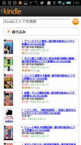 Screenshot_2013-05-21-07-41-15