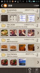 Screenshot_2013-05-21-08-33-35