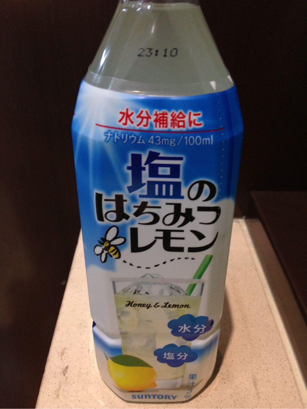 【ドリンク評:204】SUNTORY 塩のはちみつレモン~猛暑対応の夏のはちみつレモンは塩分濃いめで身体に浸透!~
