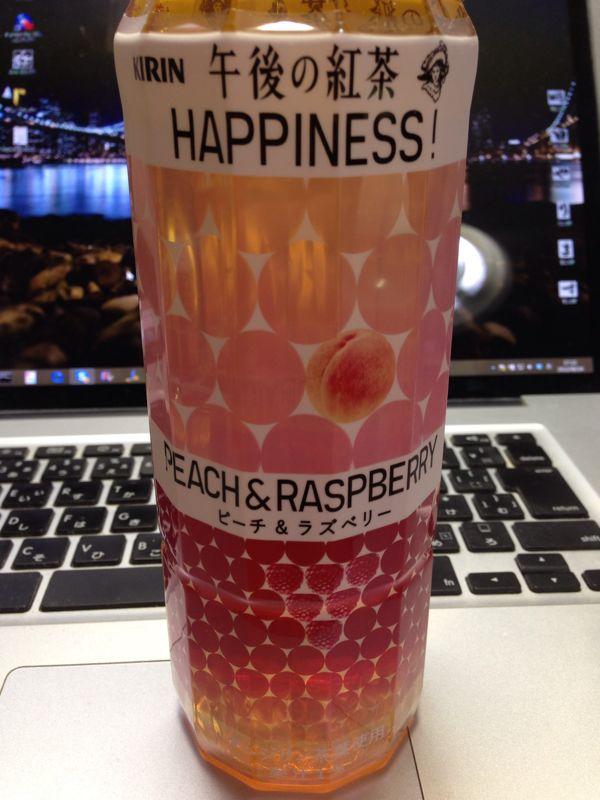 【ドリンク評:228】KIRIN 午後の紅茶 HAPPINESS PEACH&RASPBERRY 〜二本同時発売のフルーツフレーバーティーは両方とも高レベル!〜