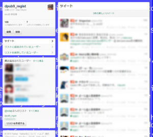 2013-11-19_23h16_54
