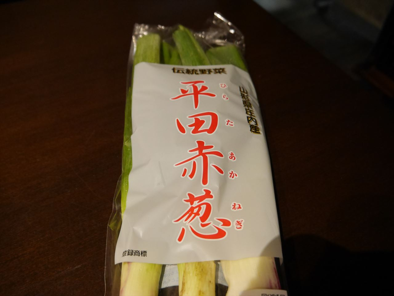 山形県産の赤葱を堪能しまくる会に参加してきました