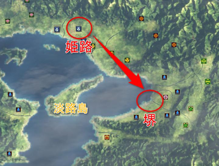 軍師官兵衛3
