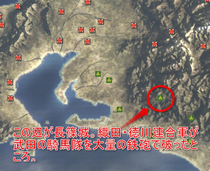 軍師官兵衛7-1
