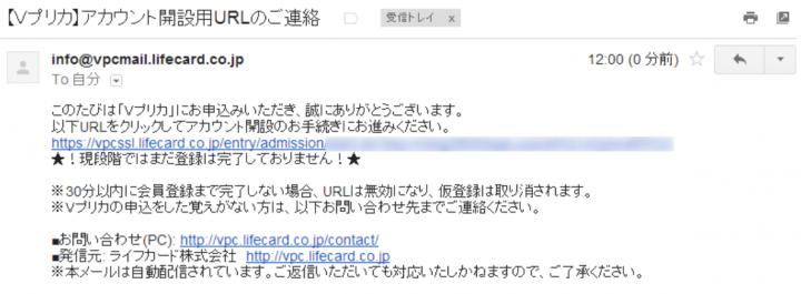 2014-04-08_12h01_00