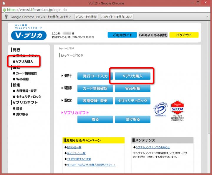 2014-04-08_13h33_34