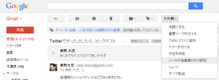 2014-04-16_11h03_13