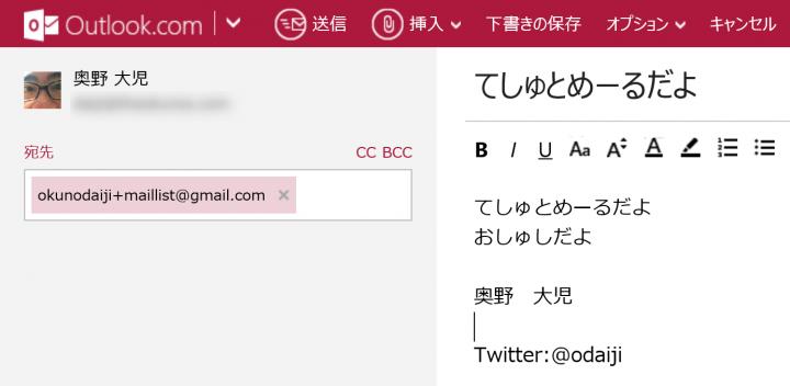 2014-04-16_11h17_40