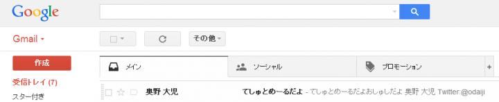 2014-04-16_11h24_21