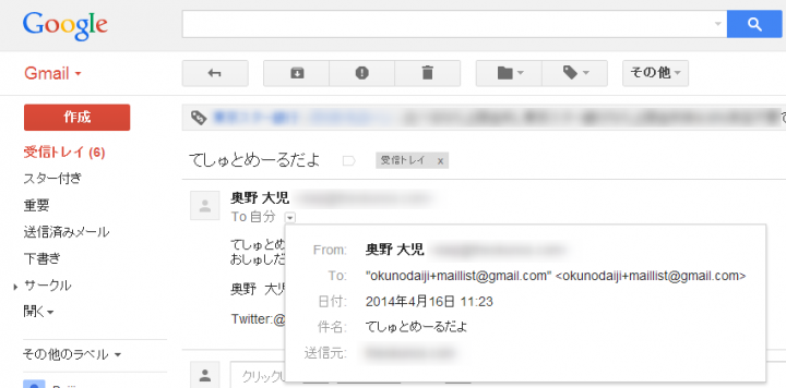 2014-04-16_11h24_43