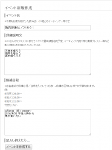 2014-04-17_15h26_14