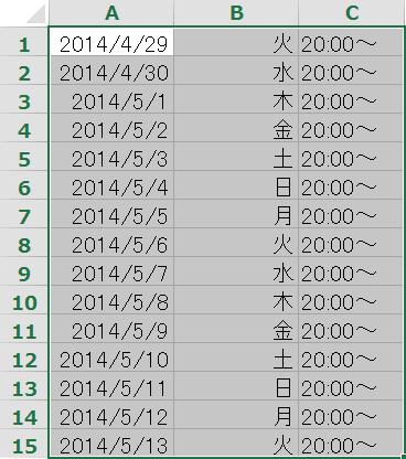 2014-04-17_15h28_43