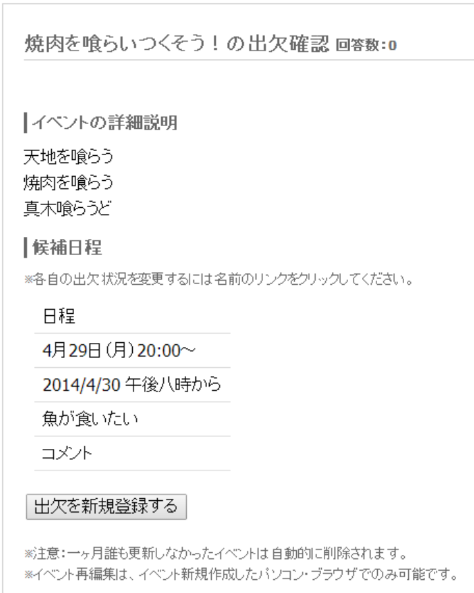 2014-04-17_15h32_18