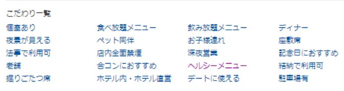 2014-04-17_16h45_25
