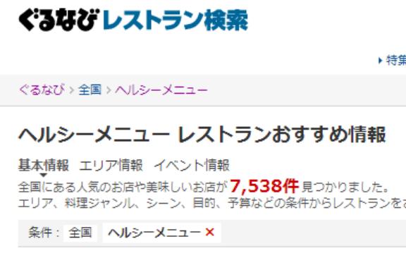 2014-04-17_16h48_32