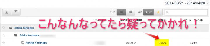2014-04-22_00h54_04