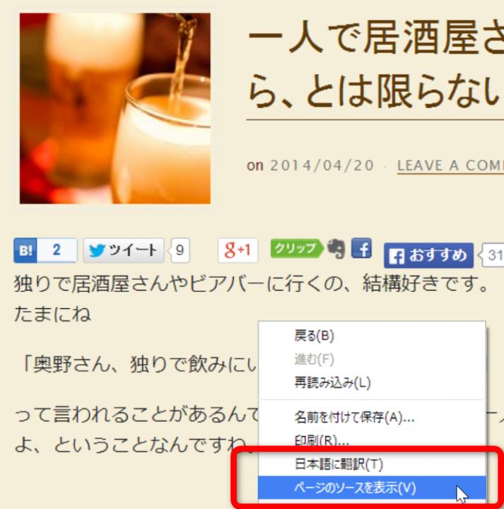 2014-04-22_01h10_48