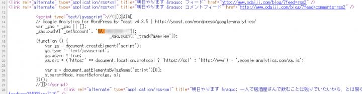 2014-04-22_01h23_52