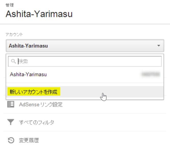 2014-04-23_10h04_27