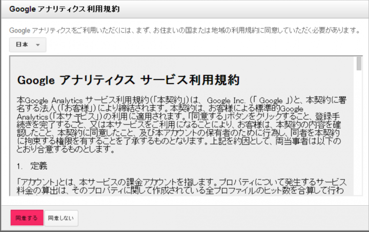 2014-04-23_10h10_02
