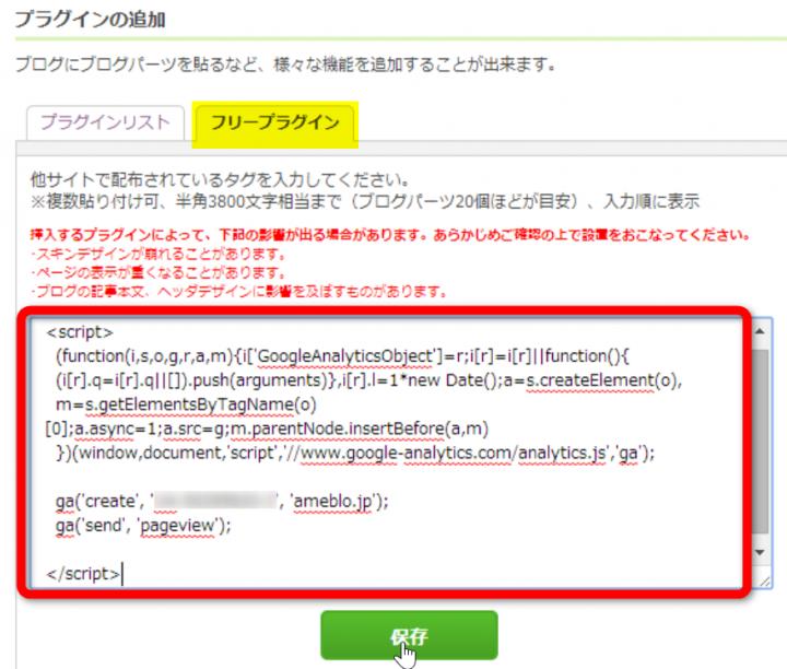 2014-04-23_10h17_00